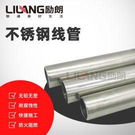304不锈钢穿线管316L金属电线保护线管电线导管