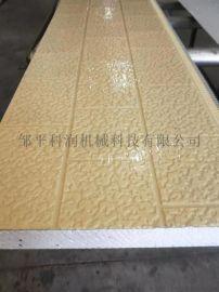 箱变壳体材料 双层铁皮泡沫夹芯板