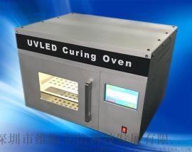 高强度微波炉式uvled烤箱LX-G200200