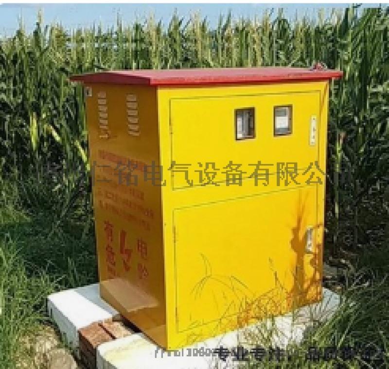 内蒙智能灌溉控制系统,厂家自主研发