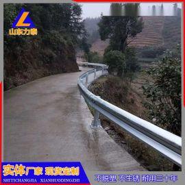 江苏乡村公路护栏板镀锌喷塑护栏板现货供应