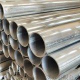防鏽鍍鋅管 上海鍍鋅管 鍍鋅鋼管鍍鋅圓管