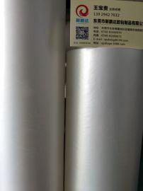 CPP磨砂保护膜 高温保护膜 ITO膜 光电膜 扩散片 导光板 棱镜片膜