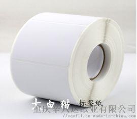大白猫不干胶标签纸