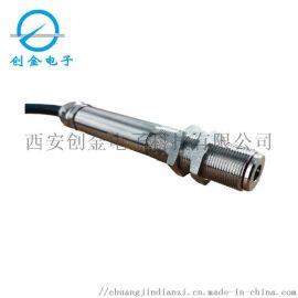 红外温度传感器 非接触式温度变送器