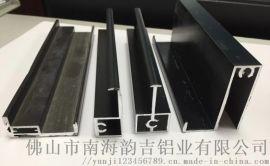 铝合金18厘半隐衣柜门铝材移门边框型材料推拉门铝材