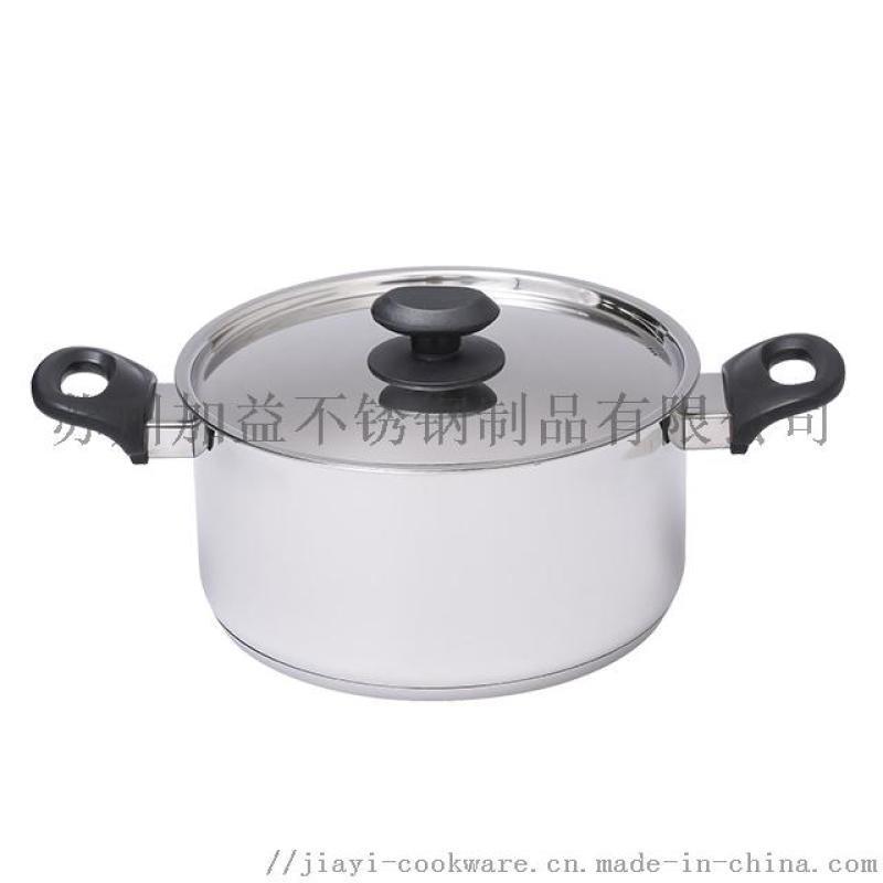 国际代工JY-RS系列不锈钢炊具套装