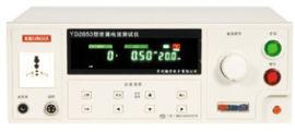 常州扬子泄露电流测试仪YD2653系列