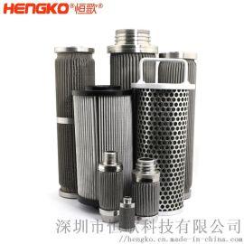 设计加工耐高温烧结网滤芯, 不锈钢多层烧结网滤芯