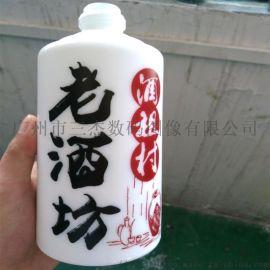 贵州酒瓶酒盒3D浮雕平板UV打印机