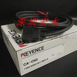 基恩士CA-CN3 摄像机电缆视觉系统