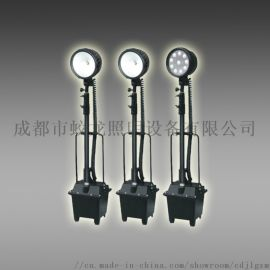 固态防爆泛光工作灯 YBW3520大功率抢修工作灯