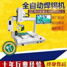 带视觉焊锡机,自动化焊锡机双头,自动焊锡机360度