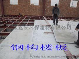 纤维水泥板的安装方法