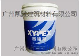 防水材料防腐材料 修补堵漏 XYPEX赛柏斯