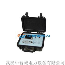 ZCWG-IV高精度SF6定量检漏仪