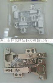 全自动铰链套袋包装机 五金铰链多功能枕式包装机