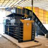 半自動垃圾液壓打包機 昌曉機械設備 廢紙打包機