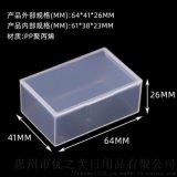 優之美包裝盒 文具收納盒PP透明塑料盒 圖釘儲存盒