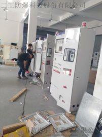 变频器专用防爆正压柜配电柜控制箱安徽电控柜厂家