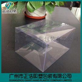 大量低价供应胶盒,彩盒,PVC盒子,PET胶盒