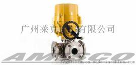 美国AIMISCO原装进口电动三通球阀
