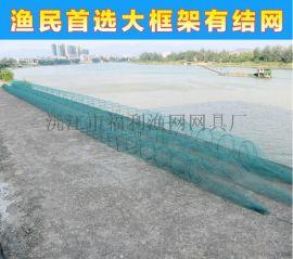 地籠批發 地龍網加工 魚籠蝦籠黃鱔泥鰍籠子