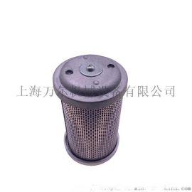 螺杆空压机后处理吸附式干燥机   Silencer /XY-10 DN25
