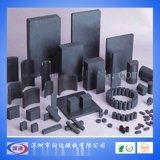鐵氧體生產 圓形鐵氧體磁體 永磁磁療鐵氧體保健產品