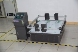 振动台质量可靠 售后服务完善 模拟运输振动台