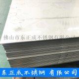 四川310不鏽鋼工業板現貨,熱軋不鏽鋼工業板報價