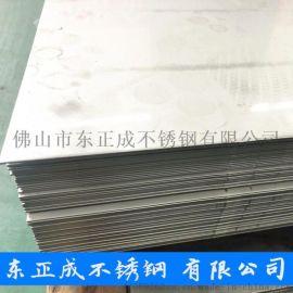 四川310不锈钢工业板现货,热轧不锈钢工业板报价