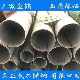 深圳304不锈钢工业管,工业不锈钢无缝管