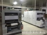 洗铝机wyxl-900