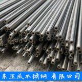 加工切割不锈钢精密小管,小口径304不锈钢精密小管