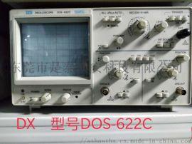 二手宝新/DOS-622C双通道数字示波器