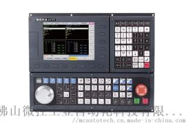 微控数控T36滚齿机数控系统