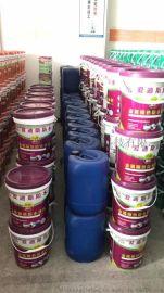 聚合物水泥防水涂料、爱迪斯、防水涂料