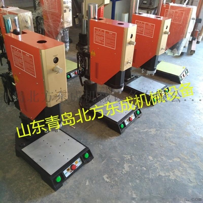日照超声波焊接机专业服务团队厂家