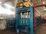 龙门式液压废钢剪断机 Y81-250T