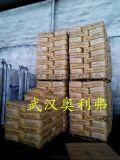 供應黑貓炭黑N339 江西黑貓N339炭黑 廠家   價格優惠