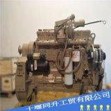 康明斯發電機組用柴油發動機6LTAA8.9-G3