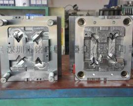 塑料注塑模具加工ABS外壳定制生产厂家