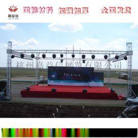 铝合金灯光架龙门架铝合金舞台背景展示架