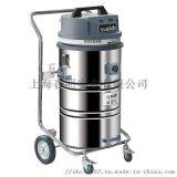 大功率吸塵器WX-2078BA 2400W威德爾工業吸塵器