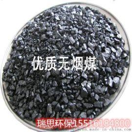 河南瑞思无烟煤生产厂家