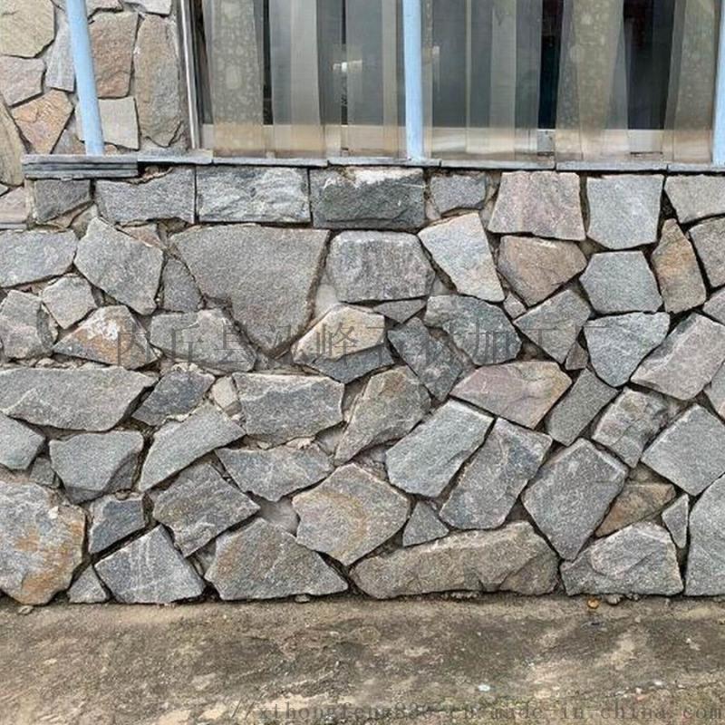 天然虎皮片石 毛石 景觀碎拼青石板石塊