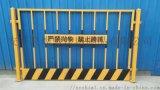 建筑工地基坑栏杆1.2米 钢结构临边防护栏