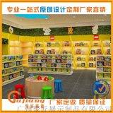 兒童店車型卡通汽車貨架服裝店童裝展示櫃母嬰用品
