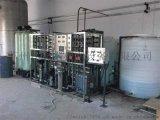 苏州小型化纤软化水设备厂家直销